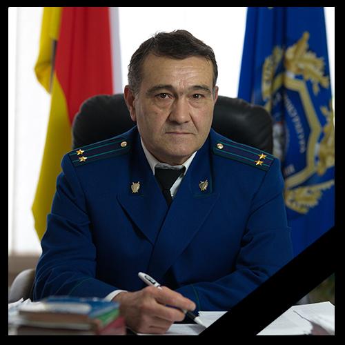 Икаев Юрий Черменович