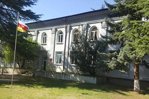 Ленингоры районы прокуратурæ