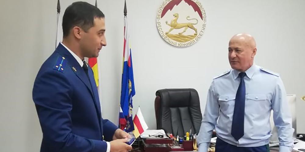 Названы лучшие следователи прокуратуры Республики Южная Осетия по итогам 2017-2018 годов