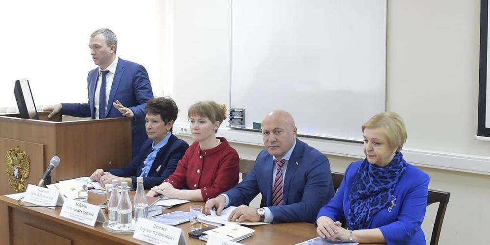 В Генеральной прокуратуре Российской Федерации состоялся круглый стол с участием делегации Генеральной прокуратуры Республики Южная Осетия