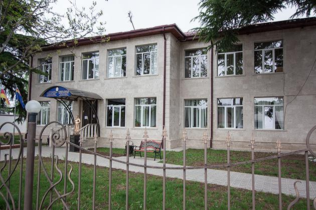 Генеральная прокуратура Республики Южная Осетия