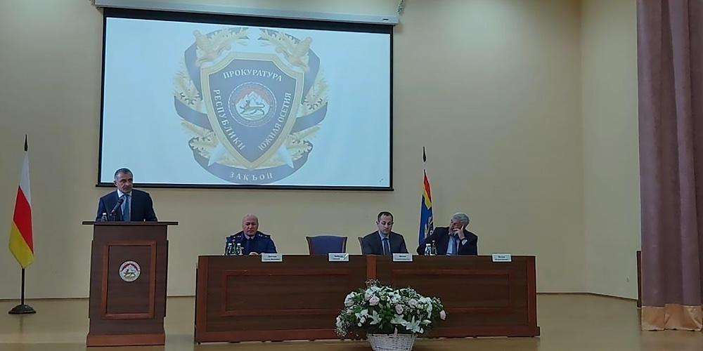 Состоялось расширенное заседание коллегии прокуратуры Республики Южная Осетия, посвященное итогам работы органов прокуратуры по укреплению законности и правопорядка в 2020 году и задачам на 2021 год